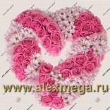 """Композиция """"Сердце"""" из роз и хризантем. Диаметр 40 см."""