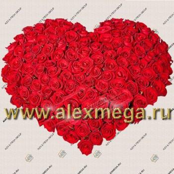 """Композиция """"Сердце"""". Диаметр 1 метр. 300 роз"""