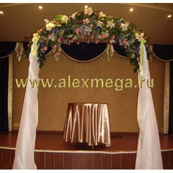 Оформление зала выездной церемонии бракосочетания. Немчиновка парк.